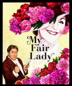 My_fair_lady_oscarsteatern